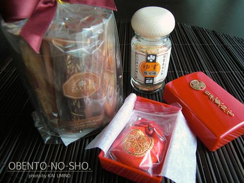 栃木旅行土産