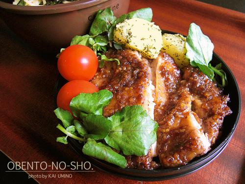 鶏のハニーマスタード焼き02