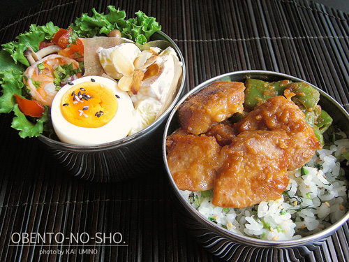 豚の味噌漬けと小松菜ご飯01