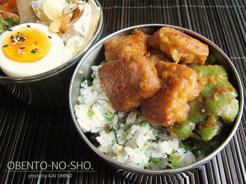 豚の味噌漬けと小松菜ご飯02