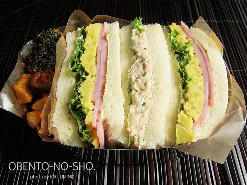 さつま芋のピュレとハムのサンドイッチ02