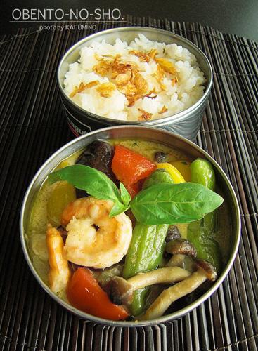 海老と野菜のグリーンカレー01