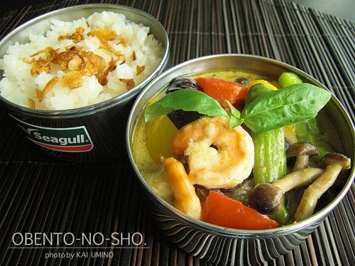 海老と野菜のグリーンカレー02