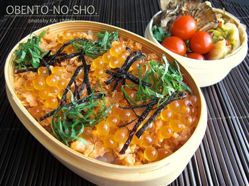 鮭いくらご飯01