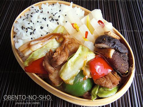 回鍋肉弁当01
