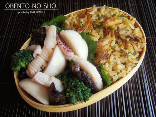 ホッケの干物炒飯弁当01