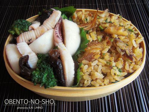 ホッケの干物炒飯弁当02