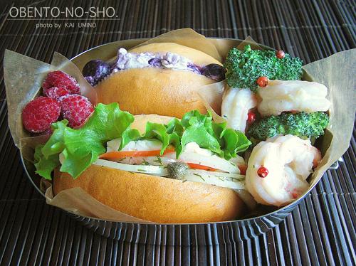 スモークサーモン&クリームチーズのベーグルサンド弁当02