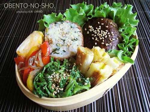 小松菜ご飯の肉巻きおにぎり弁当01