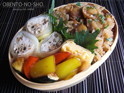 ベビーホタテの炊き込みご飯弁当01
