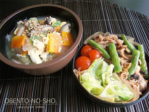 野菜クッパと豚の搾菜炒め弁当01