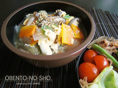 野菜クッパと豚の搾菜炒め弁当02