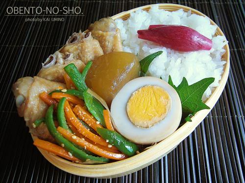 鶏手羽と大根のピリ辛煮弁当01