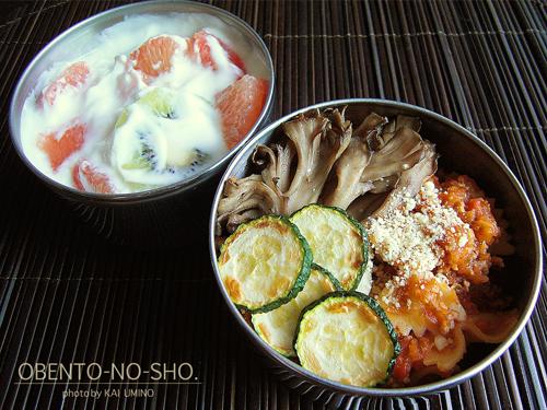 焼き野菜とミートソース弁当01