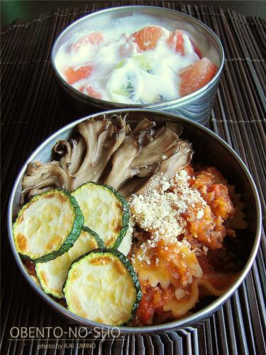 焼き野菜とミートソース弁当02