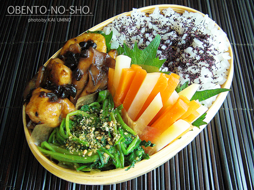 鶏ささみと舞茸の豆豉炒め弁当01
