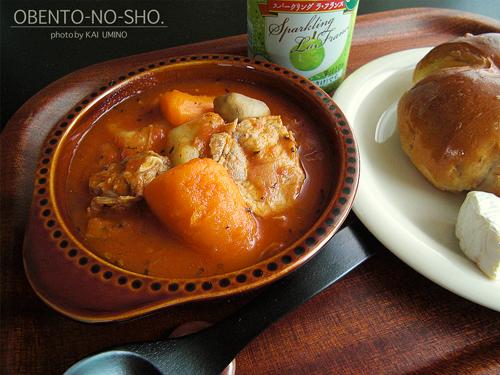 塩豚トマトスープのおウチご飯