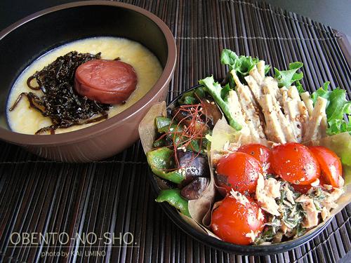 野菜と卵粥弁当01