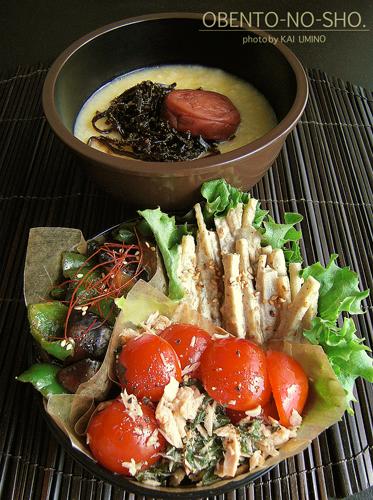 野菜と卵粥弁当02