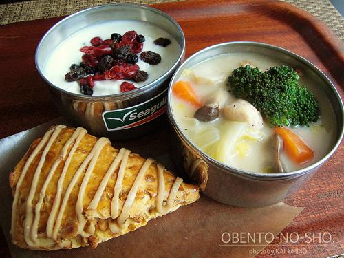 鶏胸肉と白菜のクリーム煮弁当