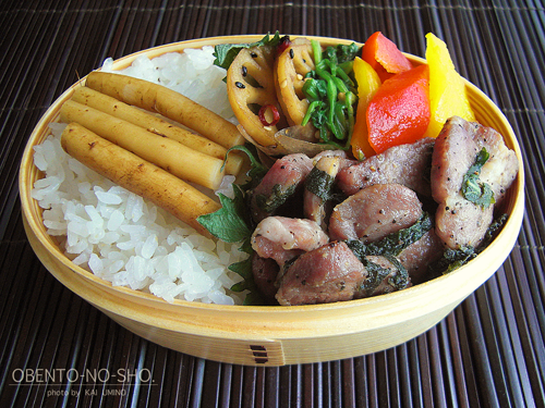 豚肉のしそマリネ焼き弁当02