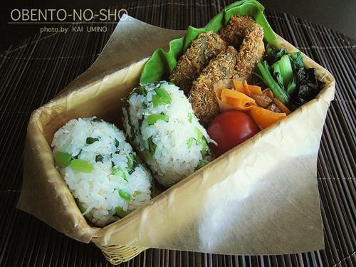 小松菜むすびとカレー風味アジフライ弁当01