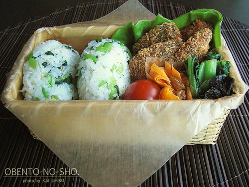 小松菜むすびとカレー風味アジフライ弁当02
