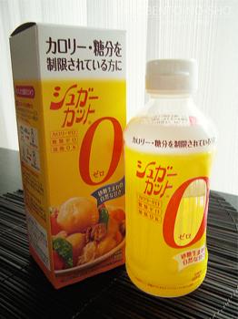 シュガーカットゼロ(愛用中)