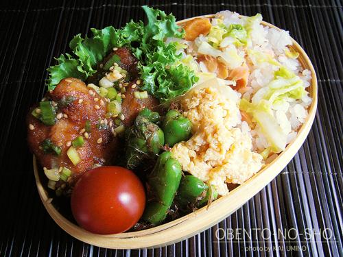鮭と春キャベツの混ぜご飯弁当