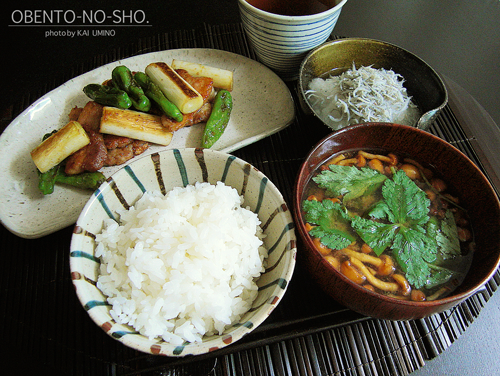 豚バラ焼肉のおウチご飯