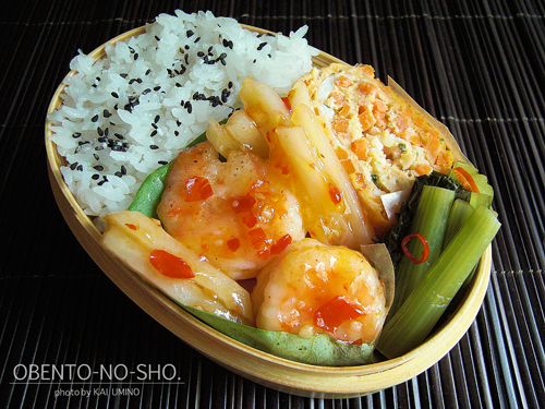 海老とじゃがいものチリソース炒め弁当01