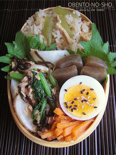 ふきの翡翠煮ご飯02