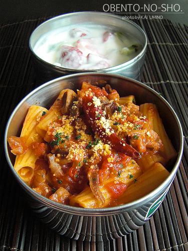 砂肝のトマトパスタ弁当03