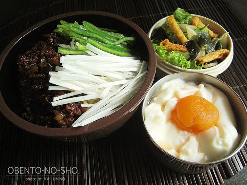 ピーマン炸醤麺01