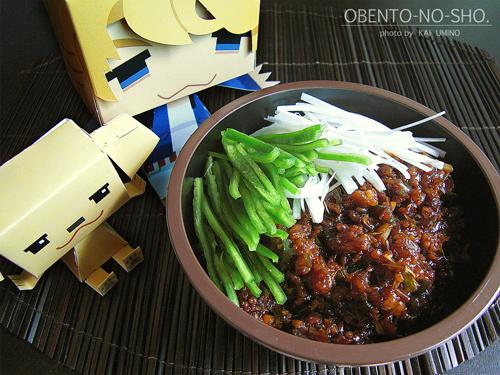 ピーマン炸醤麺02