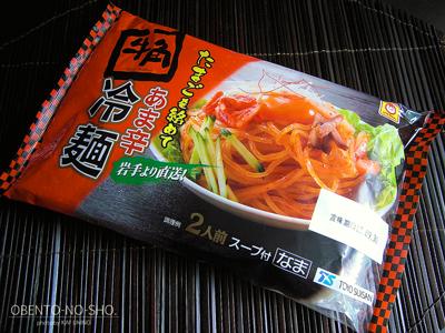 牛角のあま辛冷麺02