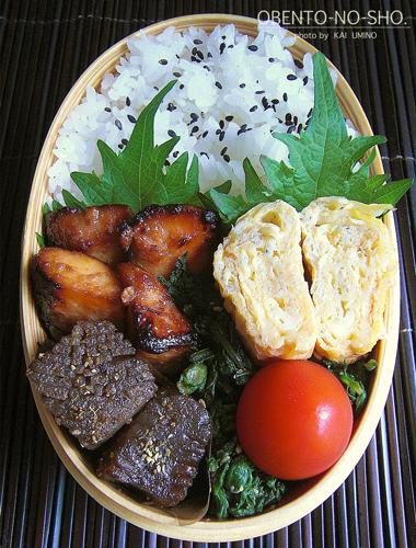 めかじきの塩麹味噌漬け02