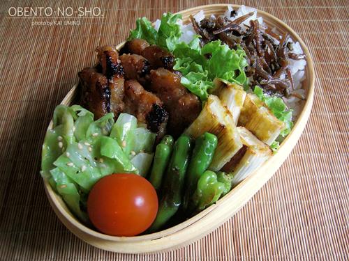 豚の塩麹味噌漬け弁当01