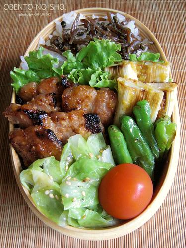 豚の塩麹味噌漬け弁当02