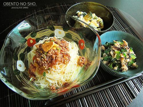明太ラー油素麺