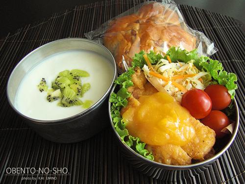 揚げ鶏のレモン&ライムソース弁当01