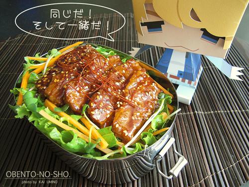 牛カルビ塩麹焼肉丼弁当02