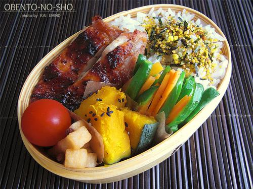 鶏の味噌漬け弁当01