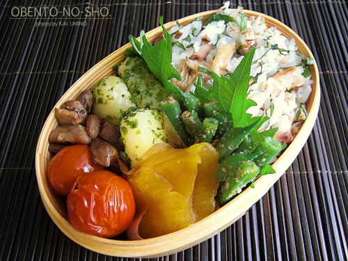 鯵の干物混ぜご飯と野菜いろいろ弁当01