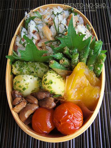 鯵の干物混ぜご飯と野菜いろいろ弁当02