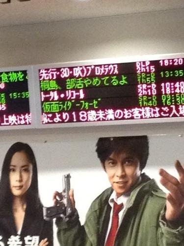 桐島クン中心の世界(笑)
