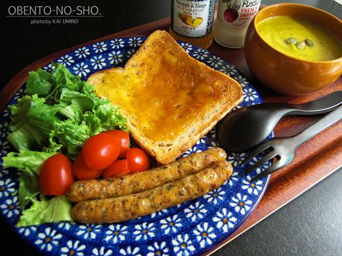 バジルソーセージとジャムトーストのおウチご飯