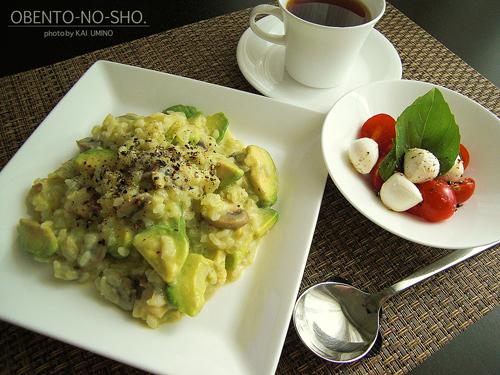 アボカドの豆乳リゾットのおウチご飯01