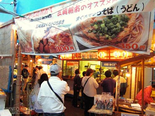 三崎朝市の食べ処