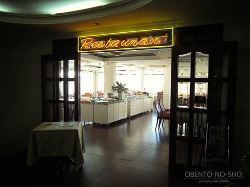 9Fレストラン@サイゴンホテル